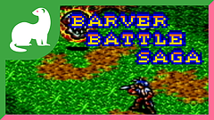 Barver Battle Saga